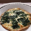 Spinach and Feta Cheese Frittata Recip